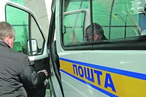 """Вирус Petya и зарплаты: в """"Укрпочте"""" объяснили, почему работают в убыток"""