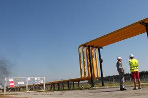 ДТЭК Нефтегаз расширяет использование инновационных технологий в геологии