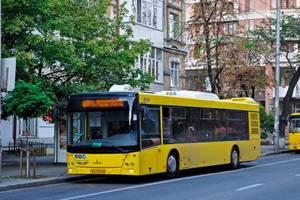 В Киеве хотят в два раза поднять цену проезда в коммунальном транспорте: стала известна дата