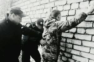 В Запорожье объявили режим АТО