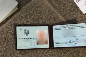 В Ивано-Франковске чиновник отправил взятку в унитаз