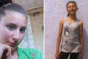 В Одесской области пропала 14-летняя девочка: ее видели с неизвестным мужчиной