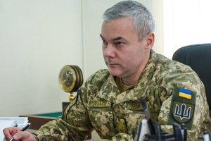 Объединенные силы на Донбассе уполномочены уничтожать противника – генерал Наев