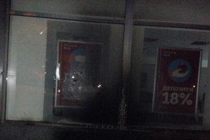 Во Львове ночью пытались поджечь два банка