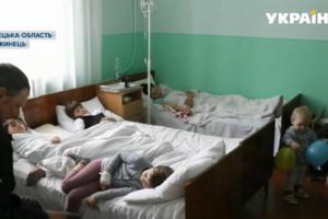 На Буковине семья слегла с отравлением, погибли все домашние животные