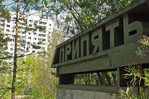 Истинная цена чернобыльской катастрофы была больше, чем кажется - историк
