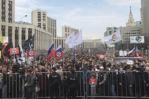 В Москве началась акция против блокировки Telegram