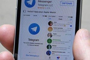 В Иране суд запретил мессенджер Telegram