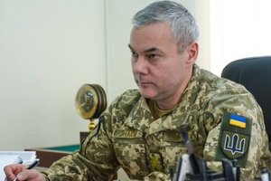 Генерал Наев: Объединенные силы готовы к противостоянию войскам РФ