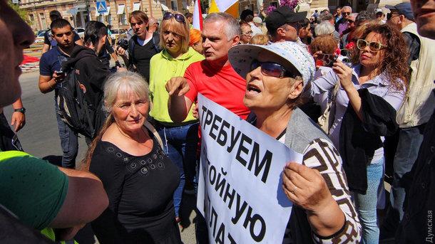 Выставили требования: вОдессе прошел митинг приверженцев Российской Федерации