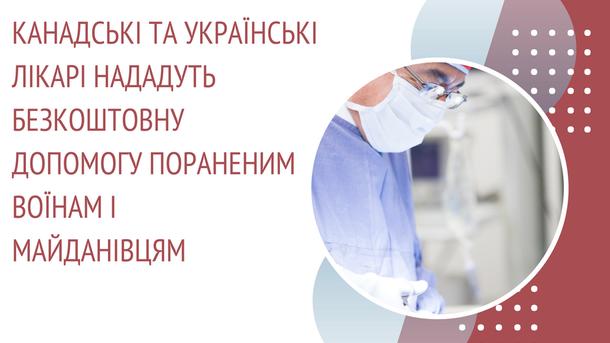 Супрун проинформировала омошенничестве— Декларация с медработником