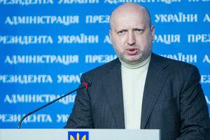 СНБО Украины ввел санкции против депутатов Госдумы России и Совета Федерации