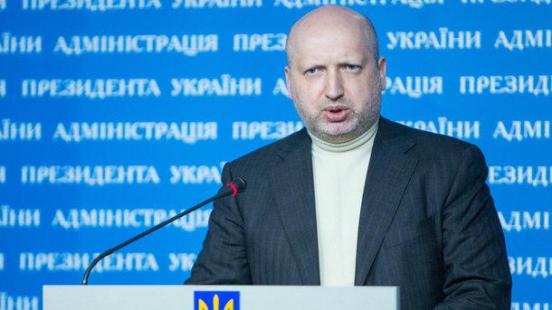 Украина вслед заСША ввела новые санкции против Российской Федерации