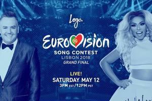 Все, что нужно знать про Евровидение-2018