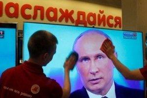 """Россия """"обиделась"""" на ЕС и Украину за борьбу с пропагандой"""