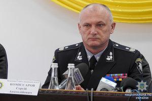 Князев представил нового главу Запорожской полиции: появились фото и видео