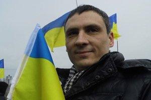 В Крыму украинец получил два года колонии за комментарий в соцсети