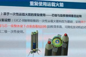 Китай отправит в космос многоразовую космическую ракету