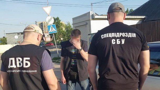 Задержали на«горячем»: вКиевской области попался навзятке майор СБУ