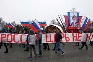 """""""Он нам не царь"""": Россию охватили массовые протесты против инаугурации Путина"""