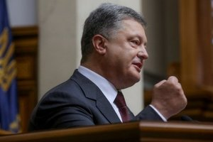 Порошенко осудил проявления антисемитизма в Украине