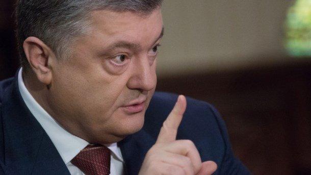 Порошенко верит ввозможность создания Антикоррупционного суда вгосударстве Украина еще вконце весны