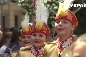Во Львове торжественно отметили день рождения города