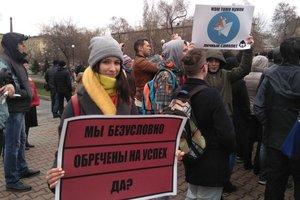 """""""Он нам не царь"""": как россияне массово вышли на акции протеста"""
