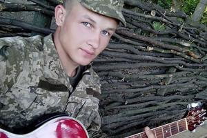 В Винницкой области попрощались с 19-летним бойцом АТО