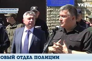 На Донбассе открыли новый отдел полиции