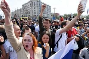 В Москве снова протестовали против инаугурации Путина