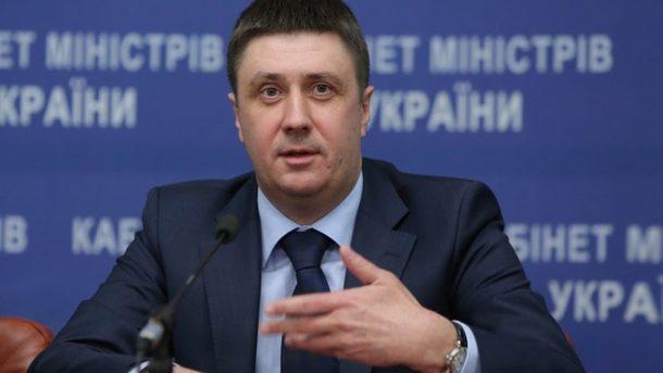 Кириленко поддержал введение санкций против 12 русских издательств