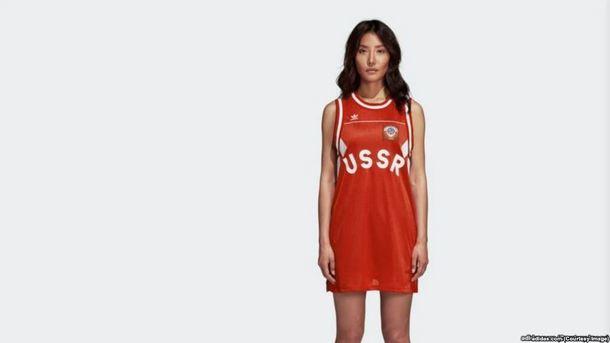 Adidas прекратила реализацию одежды ссимволикой СССР вУкраинском государстве — университет нацпамяти против