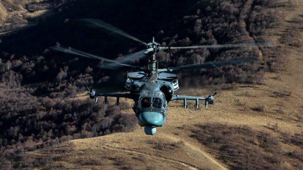 Специалисты усомнились впричастности исламистов ккрушению Ка-52