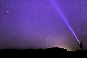 Ученые зафиксировали таинственный космический сигнал