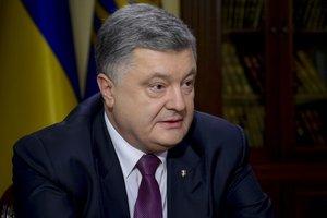 Миротворцы ООН на Донбассе: Порошенко назвал условие