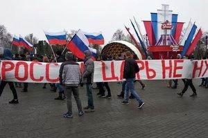 Революция в России будет, а гражданской войны нет - политолог