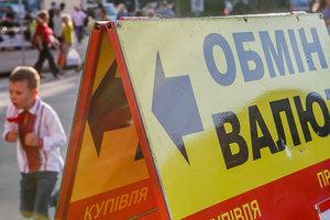 В Украине курс доллара снова снижается, а евро продолжает пике