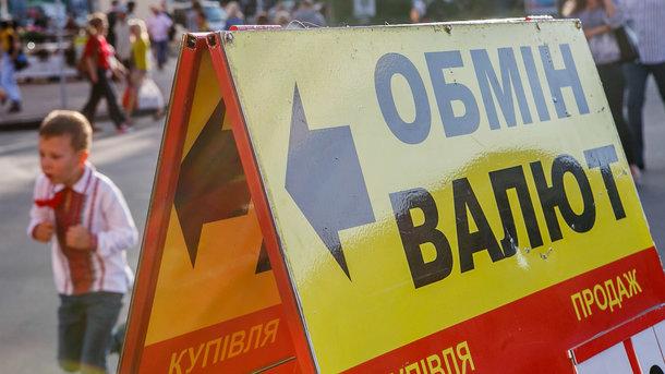 Евро сегодня украина рейтинг торговых роботов форекс 2015