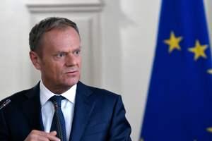 Туск назвал дату саммита Украина-ЕС