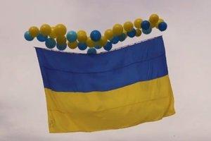 В небо над оккупированной Горловкой запустили украинский флаг