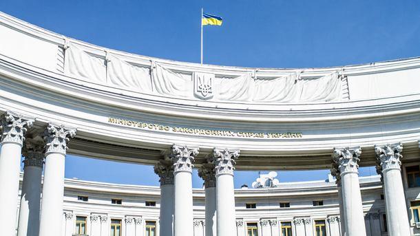 Фото: пресс-служба МИД Украины
