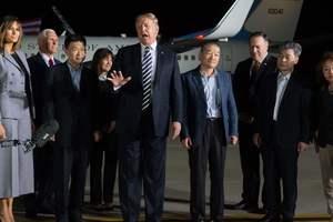 Освобожденные из плена КНДР американцы встретились с Трампом