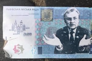 Во Львове появились фальшивые купюры с портретом мэра Садового
