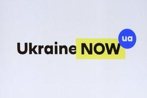 Въехали в стену из желтого кирпича: соцсети троллят новый логотип Украины