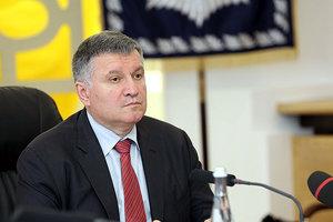 МВД готовит план по деоккупации Донбасса - Аваков