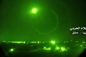 """Как израильская ракета в Сирии уничтожила российский """"Панцирь"""": опубликовано видео"""
