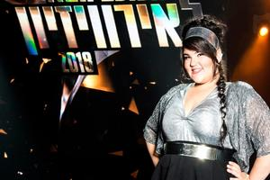 Победительница Евровидения-2018 Нетта Барзилай: все о певице из Израиля