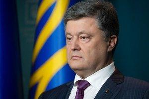 ДТП автобуса с украинской футбольной командой в Беларуси: Порошенко выразил соболезнования пострадавшим
