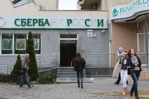 За бизнес с РФ в Украине будут наказывать: ВР предлагает штрафы и изъятие